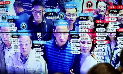 facial recognition demonstration in Fujian province